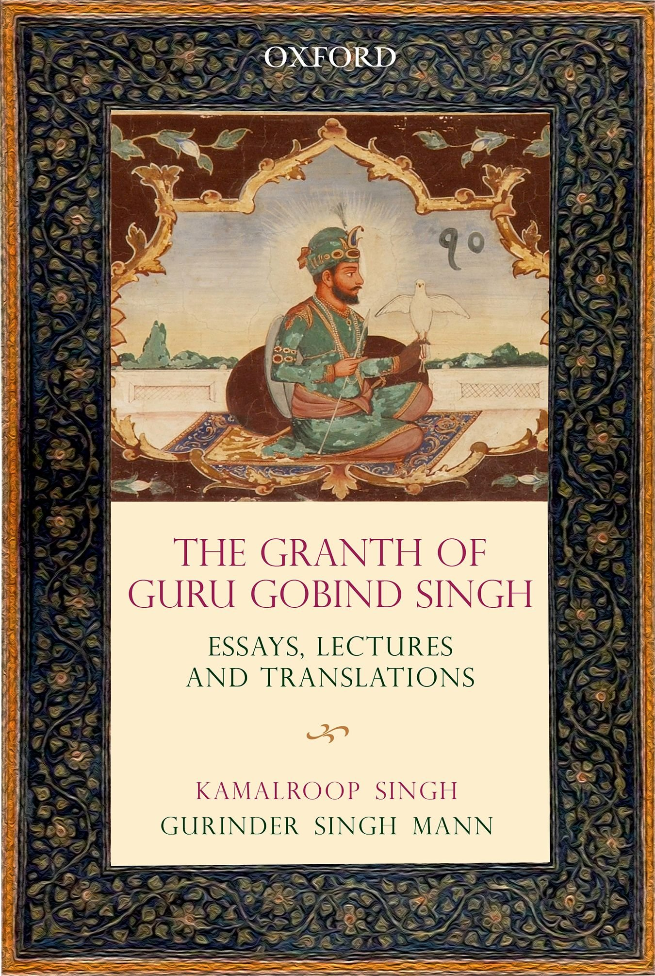 Book of Kamalroop Singh