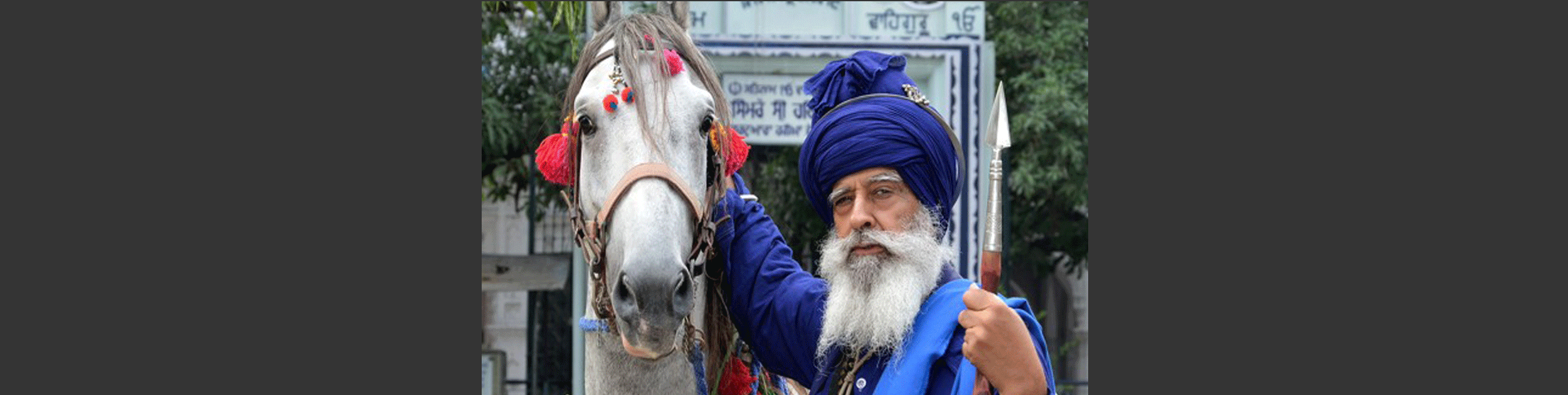 Baba Nihal Singh